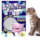 【培菓平價寵物網】寵物物語GC-1684...