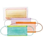 盛籐 蜜糖系列 成人平面醫療用口罩(10入) 款式可選 【小三美日】MD雙鋼印
