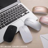 無線藍芽滑鼠 mac蘋果電腦藍牙滑鼠macbook air pro筆記本無線滑鼠靜音充電配件