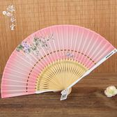 日式古風創意折扇二節絲綢女式折扇子