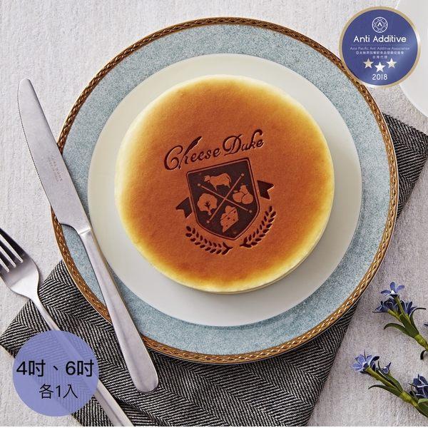起士公爵 - 純粹原味乳酪蛋糕 (4吋+6吋)