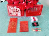 百年好合訂婚禮盒(禮俗小物七件組) 婚禮小物 婚俗用品【皇家結婚百貨】