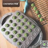 金色不沾馬卡龍曲奇餅30連模家用烤箱烤盤烘焙工具模具igo 摩可美家