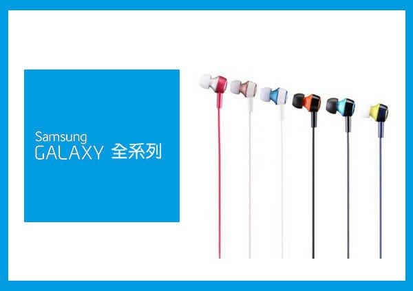 *全館免運*SAMSUNG 三星 原廠 SHE-C10立體聲入耳式耳機 (盒裝)
