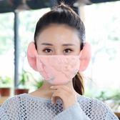 耳包耳罩保暖女士護耳套冬季冬天女耳捂耳暖耳帽耳朵套韓版學生唔 西城故事
