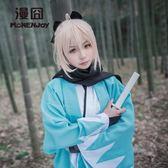 Fate/Grand Order沖田總司FGO櫻sabercos假發【南風小舖】