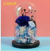 花時間永生花禮盒玻璃罩擺件保鮮花情人節送女友幹玫瑰花生日禮物【佳期如夢】