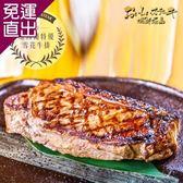 旭鮮極品 紐西蘭特優雪花牛排-5片組(100g/片)【免運直出】