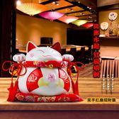 招財貓擺件開業大號發財貓陶瓷日本存錢罐收銀臺店鋪創意禮品