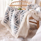 毛毯被子雙層加厚冬季保暖單人小午睡蓋毯珊瑚絨毯子法蘭絨墊床單 NMS蘿莉新品