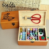 實木針線盒套裝家用高檔大號陪嫁針線包手工DIY十字繡縫紉線