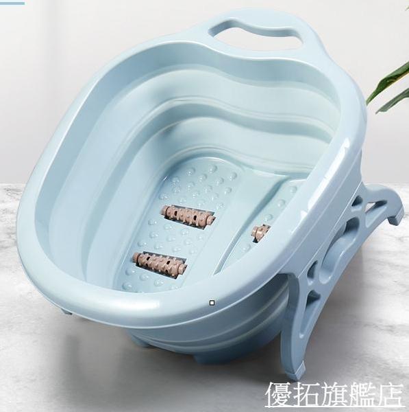 家用泡腳桶加高折疊足浴桶塑料洗腳桶按摩洗腳盆保溫足浴盆高深桶 優拓