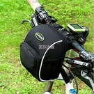 折疊自行車車頭包山地車車首包騎行包代駕滑板電動車車前包車把包