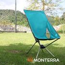 Monterra 輕量蝴蝶型折疊椅 Pe...