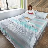 涼感天絲雙人加大床包兩用被四件組 藍色早晨