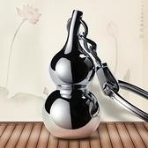 銅葫蘆鑰匙扣掛飾男精品車鑰匙圈掛件簡約創意禮品-金牛賀歲