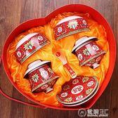 婚慶用品結婚喜杯碗筷套裝中式喜碗新人龍鳳碗敬茶杯婚禮陶瓷對碗 igo電購3C