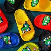 兒童拖鞋夏男女童軟底防滑洗澡卡通寶寶涼拖鞋【淘夢屋】