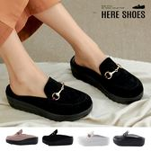 [Here Shoes]穆勒鞋-MIT台灣製 絨面質感 5cm厚底 金屬扣環造型 穆勒鞋 包頭拖鞋-KTW7783