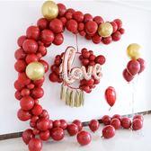 告白氣球 婚慶求婚告白酒店布置婚禮婚房裝飾瑪瑙紅氣球鍊中式婚禮裝扮用 珍妮寶貝