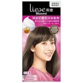 莉婕頂級奶霜泡沫染髮劑 2NA自然亞麻灰棕色【康是美】