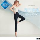 《BA5015》台灣製造.-5KG高腰彈力收腹涼感窄管褲--適 XL~5L OrangeBear