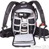 攝影包 銳瑪專業佳能尼康單反防盜背包攝影包戶外多功能數碼雙肩包相機包 城市科技DF