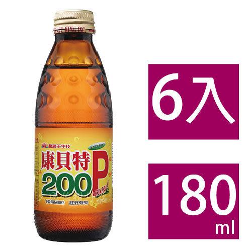 葡萄王 200P康貝特 提神飲料 180ml (6入)