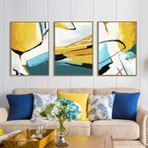 新年鉅惠三聯現代裝飾畫北歐幾何抽象風格客廳沙發墻玄關壁畫簡約臥室掛畫