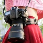 相機肩帶 單反相機固定腰帶微單電登山騎行腰包帶便攜數碼攝影配件器材穩定