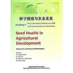 簡體書-十日到貨 R3Y【種子健康與農業發展 Seed Health in Agricultural Development】...