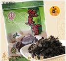 (天素)紅毛苔/120g/包~特價優惠熱...