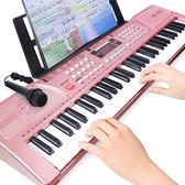 電子琴兒童鋼琴初學女孩1-3-6-12歲帶麥克風多功能寶寶入門玩具琴 酷男精品館