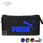 品牌筆袋-正版PUMA大容量亮皮收納袋-藍-玄衣美舖