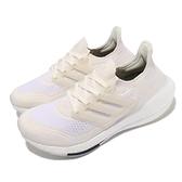 adidas 慢跑鞋 Ultraboost 21 Primeblue W 米白 紫 路跑 女鞋【ACS】 FX7730