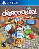PS4 煮過頭 美食家版(美版代購)