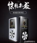 錄音筆mp3播放器無損音樂金屬外放運動有屏插卡隨身聽  酷斯特數位3C