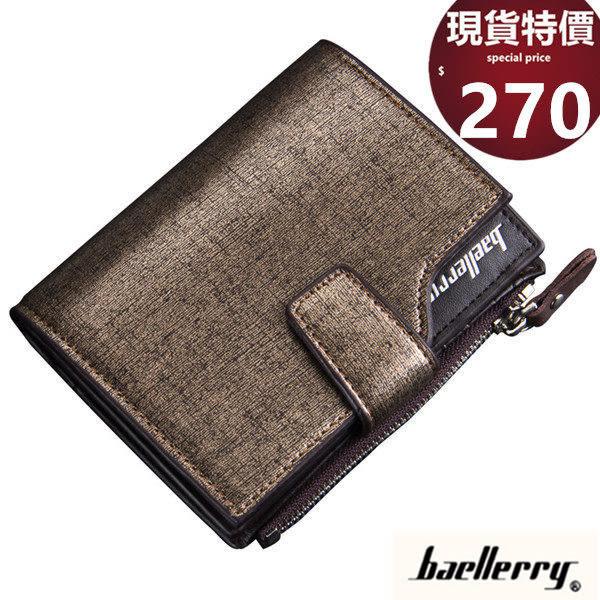 baellerry短夾 現貨販售-優質新款超纖皮質時尚短皮夾-寶來小舖Bolai-13840