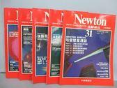 【書寶二手書T8/雜誌期刊_QFU】牛頓_31~35期間_共5本合售_哈雷彗星漫談等