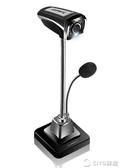 高清視頻攝像頭主播外置臺式電腦家用帶麥克風話筒夜視直播設備拍照usb外接視頻免驅動 CIYO黛雅