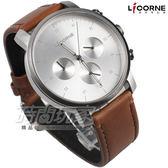 LICORNE 力抗錶 三眼多功能 紳士風尚 真皮 咖啡色 男錶 LT124MWC+LT124MDCL