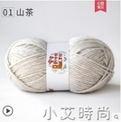 恒源祥羊駝絨女編織圍巾的粗毛線團柔軟手工diy材料包送男友禮物 小艾新品
