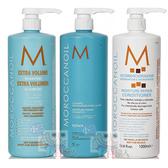 美國原裝 摩洛哥油 豐盈秀髮/保濕修護 洗髮精/護髮素(1000ml)【小三美日】