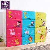【HOUSE】可愛動物四層櫃-DIY簡易組裝(三色可選)綠色