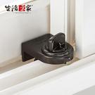 小安全鈕型 棕色 安全鋁窗鎖 生活采家 日本GUARD系列 防盜防誤開 加強門窗安全#34004