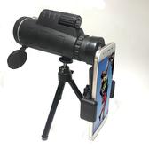 40X60單筒望遠鏡 高倍高清雙調戶外可用手機拍照望遠鏡