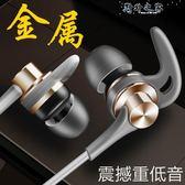 耳機 華為耳機入耳式榮耀8 v9 p10plus暢享7x6x原裝通用男女生線控 野外之家