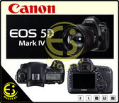 ES數位 Canon EOS 5D MarkIV + EF 24-70mm F4 高階單眼相機 5D4 全篇幅 公司貨