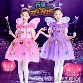 萬聖節兒童服裝女童cosplay蝴蝶精靈公主裙小女巫派對舞會演出服 雙十二全館免運