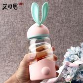 隨身杯兔子玻璃杯女可愛正韓清新簡約創意潮流學生超萌水杯便攜隨手杯子 全館八八折鉅惠促銷